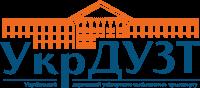 Logo of Український державний університет залізничного транспорту.    Дистанційні технології навчання